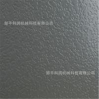山东厂家直销环保节能新型建筑墙体材料金属雕花板 防火保温隔音