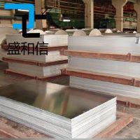 3003合金铝板厂家直销 超硬的3003铝合金板 广东现货