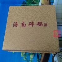 金黄色纸质海南砗磲手链首饰专用包装盒批发