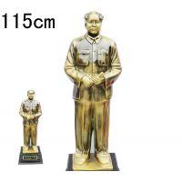 毛泽东毛主席铜像树脂像开国大典115cm商务会销礼品办公家居摆件