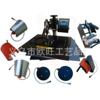 热转印机 机器设备 diy热转印产品制作机器 制作个性化机器摇头机