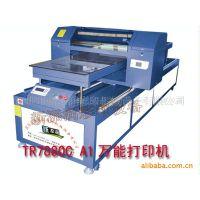 【广东深圳】PVC浮雕UV平板打印机加工/高清像素打印机利润高(图)