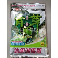 九元青草鳊鱼饵饵料底窝渔具批发特价配方添加剂300g(每箱65包)