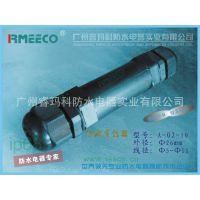 大功率后接线连接器 防水固定电缆接头 电缆专用防水接插件