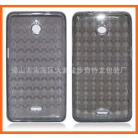 华为H881C清水套智能手机保护套,不影响手机使用,美国热销产品
