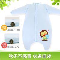 沐童狮子秋冬分腿式纯棉睡袋婴儿防踢被全棉睡袋儿童宝宝睡袋