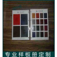 陶瓷样品精装夹,瓷砖样板包装盒,色卡展示册