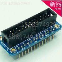 树莓派转接板 线路板 扩展接口 用于面包板 Raspberry PI GPIO