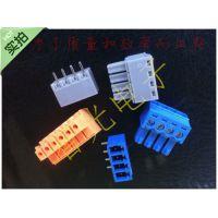 接线端子15EDG-3.81/2EDG-3.8/ 蓝色/灰色/绿色/插拔式/环保/全铜