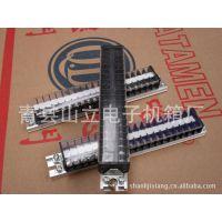 供应660v15A铜芯接线端子