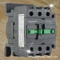LC1E65Q5N  施耐德 交流接触器 LC1E65M5N 220VAC