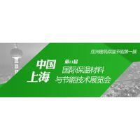 供应2015第二届中国(上海)钢筋加工与连接技术设备展览会