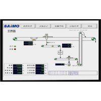 供应采样机运行监控管理系统 - 运行监控管理系统软件