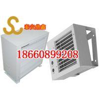 大量供应DNF2kw电暖风机-电加热暖风机DNF4.5kw