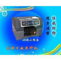 数码万能打印机特性 小工艺品彩色喷墨万能打印机 