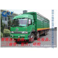 专业操作人造皮革制皮箱进口服务  供应香港进口 香港包税进口