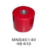 【厂家批发】M8高强度绝缘子 MNS40*40铁芯低压绝缘子大量供应