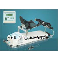 下肢关节康复器/膝关节康复器 MKY1443