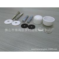 马桶安装螺丝 地脚螺丝 座便器地脚螺丝 对地安装螺丝 专业生产