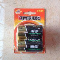 正品大号/1号南孚电池批发 Nanfu干电池批发