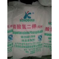 连云港食品级三水磷酸氢二钾全国供应