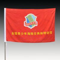 供应热转印小旗帜,广告旗帜串主旗,深圳旗帜生产定做