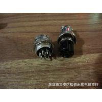 航空插件整套GX16-9芯 安装孔径16mm 插头+插座