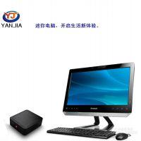 办公台式电脑    迷你主机    电脑主机    赛扬G1840