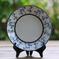 【青花云祥京瓷】7寸手绘陶瓷盘子饭盘外贸批发