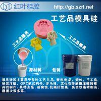 白色的液体硅胶用于硅胶模具专用的液体硅胶