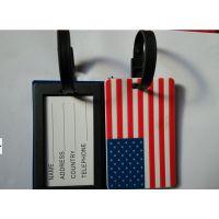 软橡胶行李牌,pvc软胶行李牌,公仔行李牌