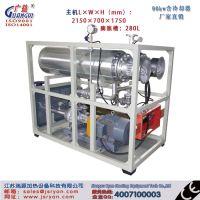 广益 直销 带冷却机电导热油炉 带冷却机电加热导热油加热器