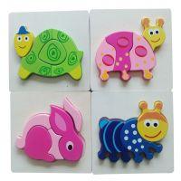 儿童玩具木制立体拼图2-4岁宝宝启蒙拼板婴儿早教益智力积木玩具
