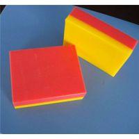 阻燃衬板报价咨询|万德橡塑制品(图)|抗冲击耐磨阻燃衬板