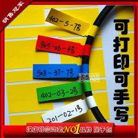 汉唐A4彩色线缆标签p型刀型f型 网络光纤线缆标签纸 网线标签贴