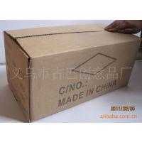 厂家定制3层淘宝纸箱 纸盒 邮政纸盒