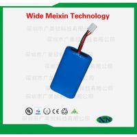 18650锂电池组 防爆移动照明/头灯锂电池 3.7V   4400mAh充电电池