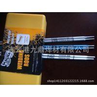 原装正品万能MG720钴基焊条MG720钴基电焊条