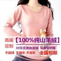 阿卡女士100%纯山羊绒衫加厚款圆领套头毛衣短款修身羊毛衫打底衫
