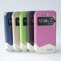 苹果iphone5S/5剑痕纹休闲手机保护套 4.0寸5s简约时尚仿真皮皮套