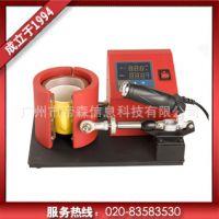 Mug heat press machine(cup heat press machine)ROSA-M80