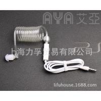 艾亚防辐射螺旋空气导管线控版带话筒耳机