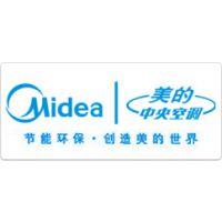 深圳市美电制冷设备有限公司