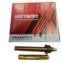 供应幕墙镀锌钢板 方垫片 优质化学锚栓材料