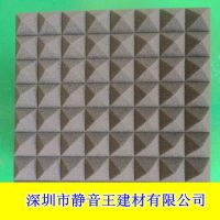 供应录音室吸音材料 环保吸音海绵 50mm金字塔棉