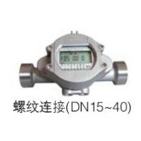 超声波水表 电池供电 TDS-100W 超声波水表