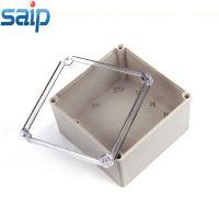 saip供应 透明塑料接线盒 200*200*130 室外防水盒 电缆接线盒