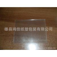 潍坊专供开窗纸盒包装pet透明片材