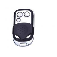 遥控器 4键无线遥控器 315M遥控器