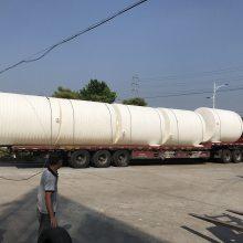 50吨PE储罐,50立方化学品储罐 50000L药剂储罐